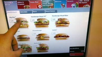 McDonalds Automat: Produktwahl